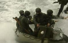 Marine Commando
